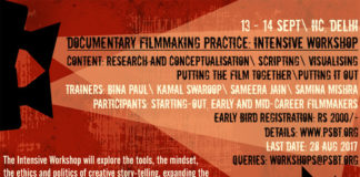 psbt, film workshop, kamal swaroop, filmbibo