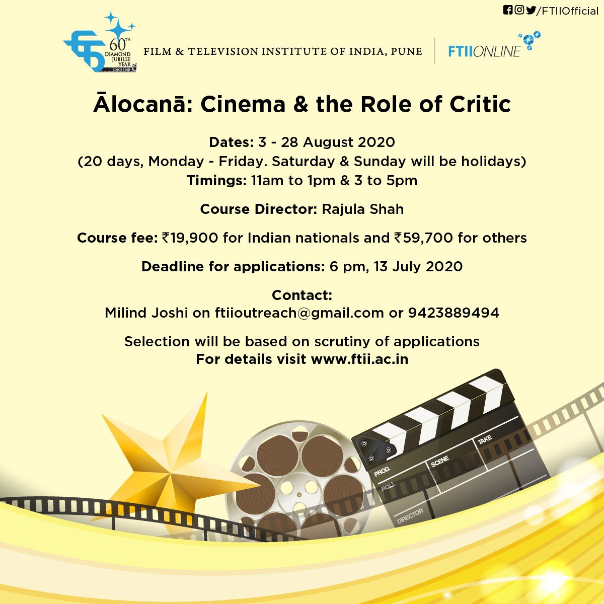 ftii film review course