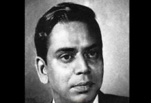 Shailendra Lyricist Biography